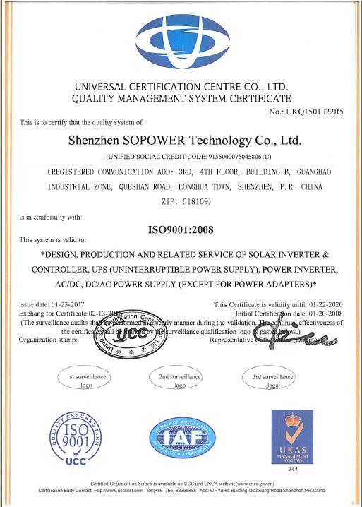 SOPOWER ISO9001:2008.jpg
